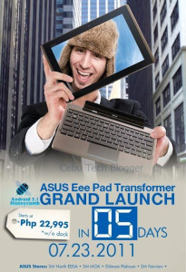 ASUS Eee Pad Transformer Available in Philippines This Saturday