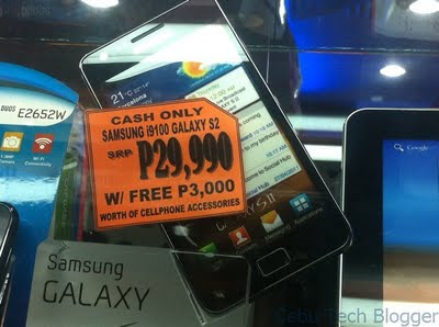 Samsung GALAXY S2 Philippines Price Update: Still Php 29,990