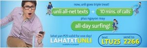 SMART LAHATXT UNLI Now Comes With FREE Internet!