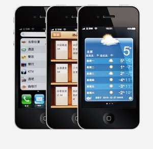 SoPhone 4 is the Near-Perfect iPhone 4 Clone You'll Ever See