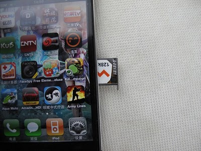 Gevey Ultra SIM Unlocks iPhone 4 Without Dialing 112