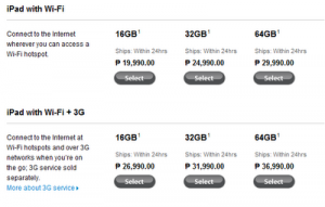 All First-Gen iPad in the Philippines is Now Priced Php 4000 Less, Ships in 24 Hours