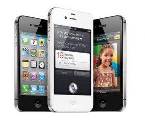 Apple iPhone 4S Unveiled: Specs, Features, Price and Availability