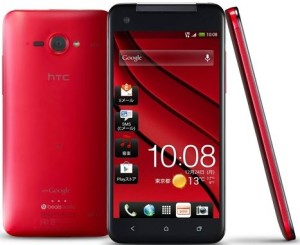 HTC Treats Japan with 5-Incher HTC J Butterfly Phablet