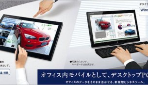 "Sharp 15.6"" tablet"