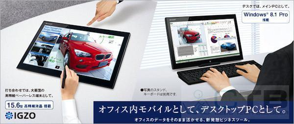 Sharp Announces a High-Resolution 15.6″ Windows 8.1 Tablet!